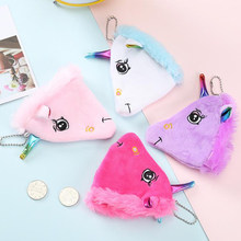 1 Pcs Cute Mini Unicorn Horse Girls Plush Coin Purse Bags Keyring Wallet Clutch Change Zipper Bags Stationery Card Holders(China)