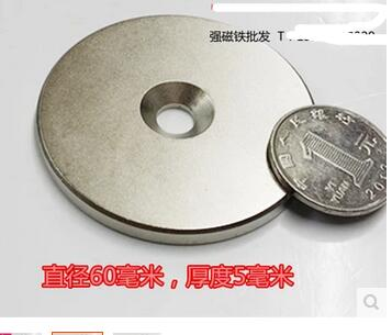 Wholesale 1pcs 60*5 mm Round Countersunk Ring Magnet 60mmx5mm Hole 8.5mm Rare Earth Neodymium 60*5mm N50 Hot sale 60 x 5 mm