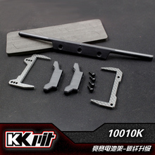 KKPIT K1-SCE короткий карты Автомобильный Запчасти Race Батарея стойки обновления углерода + бампер перед Upgrader 10010 К