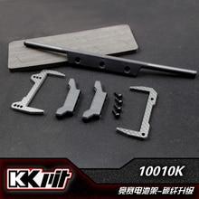 KKPIT K1 SCE Short Card font b Car b font Parts Race font b Battery b