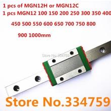 12 мм линейная направляющая MGN12 150 мм 200 мм 250 мм 350 мм 400 мм 450 мм 500 мм 600 мм 650 мм 700 мм 800 мм 1000 мм с MGN12H Kossel Mini