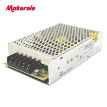 цена на 75watt switching power supply stable output CE approved new product 5V 12V 15V 24V 48V
