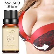 Herbal Breast Enlargement Oil 10ml Growth Busty Effective Fu