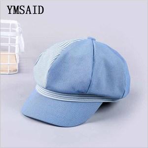 Для женщин Берет Hat 2019 Новые поступления Восьмиугольные шляпы для Для женщин Мода Винтаж в полоску осень-зима кепка газетчика Дамы Зонт