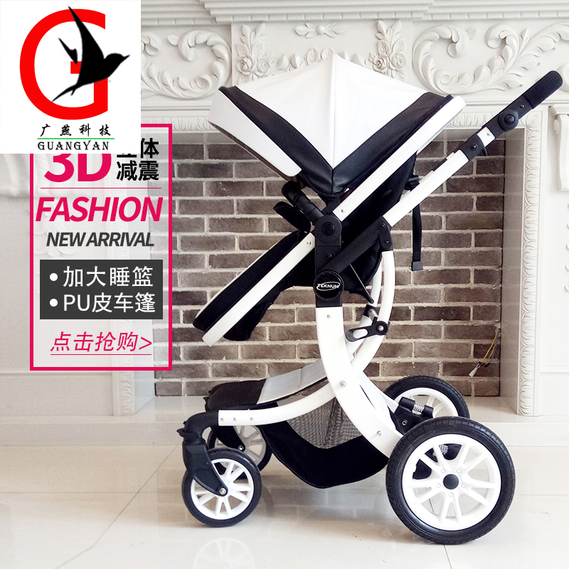 Luxury Baby Stroller Folding High landscape Baby Carriage can Sit and Lie for Newborn Infant Four Wheels  PU Stroller TEK-TK-608