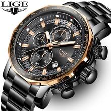 2020 LIGE 새로운 패션 남성 시계 탑 럭셔리 브랜드 군사 빅 다이얼 남성 시계 아날로그 쿼츠 시계 남성 스포츠 크로노 그래프 시계