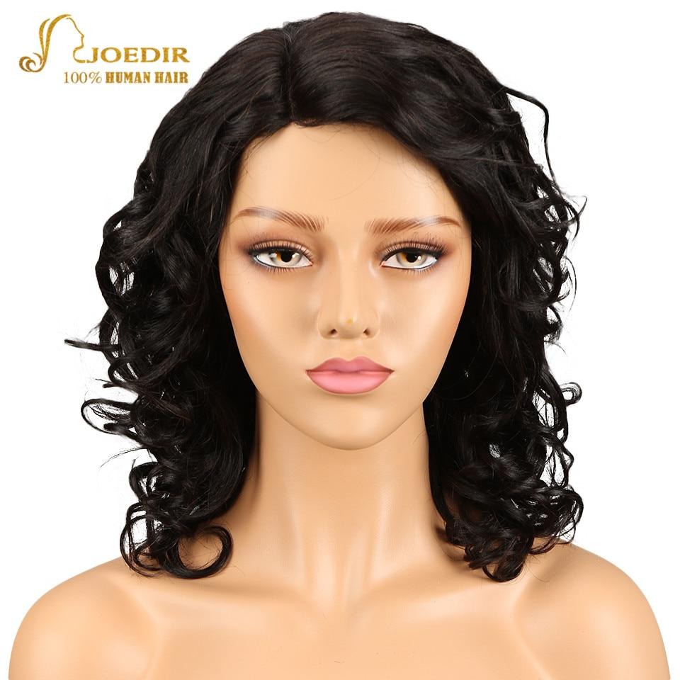 Joedir Hair Brazilian High Volume Curls Remy Hair Human