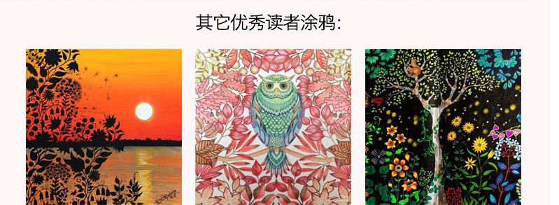 101 Secret Garden Coloring Book Sample Best HD