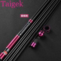 TAIGEK Purple Stone 28 and Champagne Pink 19 Telescopic Fishing Rod Superlight Superhard Peak Quality Top Leading New Developed