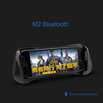 Сегодня Eat курица Bluetooth мобильный телефон мобильный игровой курок контроллер стрельбы Pubg Кнопка огня ручка