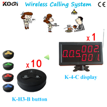 Restaurant Wireless Waiter Call System With K-4-C Monitor K-H3-BB Transmitter Button (1 Display+10 Table Bell Button)
