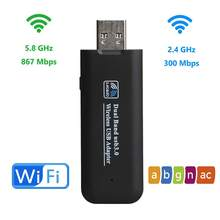 Kuwfi Usb Adaptor Nirkabel RTL8812AU Lembut AP USB 3.0 Network Adapter 1200Mbps Dual Band WiFi Dongle/Receiver untuk laptop Desktop(China)