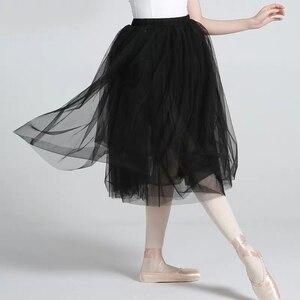 Image 3 - プロ大人バレリーナバレエチュチュ白黒ピンク赤メッシュレースロングチュチュドレス弾性ウエストチュールスカート女性ボールスカート