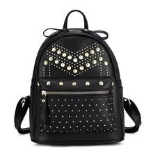 цена на Women Rivet Backpack Ladies Casual  Travel Bags for School Teenage Girls Bagpack High Quality