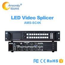 4K* 2K вход 3840*2160 4-слойный видео процессор для P10 640X640 мм алюминиевый литой шкаф Прокат СВЕТОДИОДНЫЕ панели светодиодный настенный дисплей
