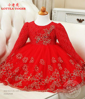 Retro Style Autumn And Winter Girl Dress Red Purple Flower Girl Dress Wedding Gold Silk Embroidery
