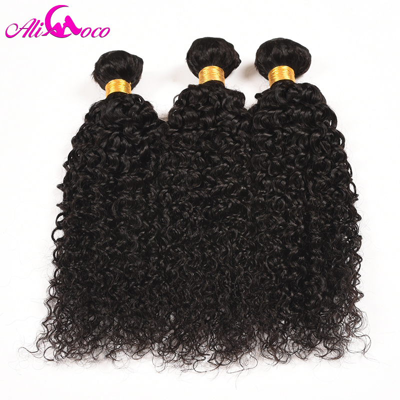 Ali Coco Brazilian Kinky Curly Hair Weave Bundles With 4*4 Lace Closure Human Hair Bundles with Baby Hair Closure Non Remy