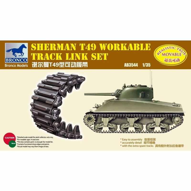 BRONCO AB3544 1/35 Sherman T49 ชุดแทร็กที่สามารถทำงานได้ - ขนาดชุด