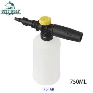 Image 2 - High pressure washer Snow Foam Lance for Interskol AM 120/1700 AM 130/1800 AM 140/2000 AM100/1300 AM120/1500 AM130 car washer