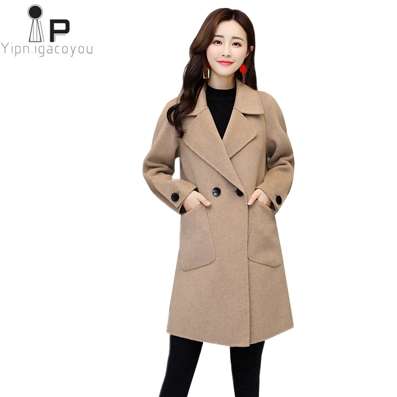 e3df6358494d4 Long Warm Wool Jacket Women Autumn New Korean Fashion Plus Size Pink Double  Breasted Woolen Coat Winter Coat Ladies Overcoat 4XL