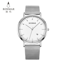 цена Ronmar Watches for Men, Fashion Ultra-Thin Watches Stainless Steel Quartz Men 's Watches Calendar Waterproof Wrist Watches онлайн в 2017 году