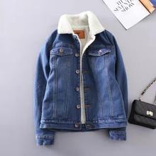 Brand clothing fashionable woman jacket and jeans jacket coat thick warm in winter