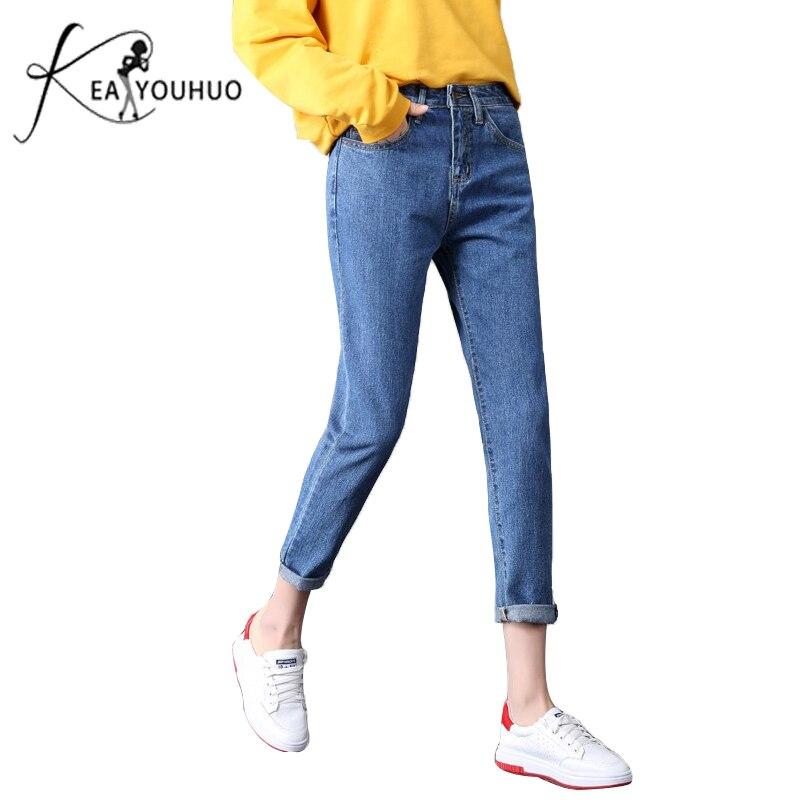 c60a13e7669 2018 Весна с высокой талией женские Джинсы бойфренда для женщин брюки  джинсовые свободные брюки рваные джинсы женские большие размеры джинсы.