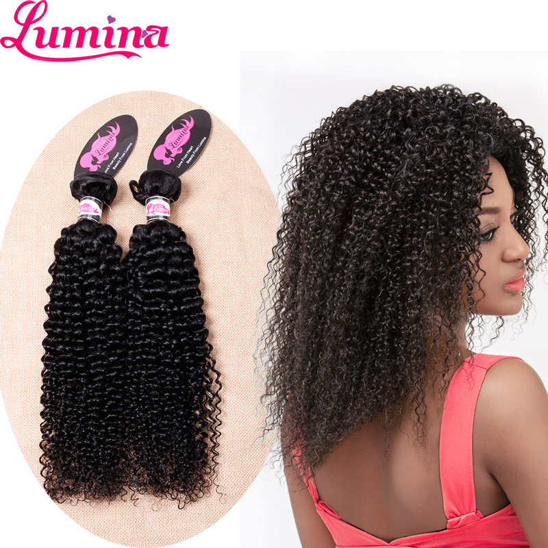 Good Curly Hair Weave Brands Hair Extensions Richardson