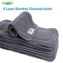 Venda quente ananbaby 2015 novo reutilizável 20 unidades/pacote 5 camadas de carvão vegetal de bambu inserções