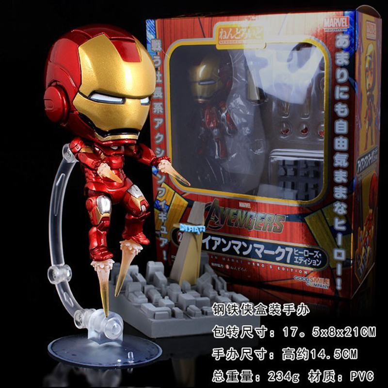 Homem de Ferro Thanos Luvas Hulkbuster Doutor Estranho