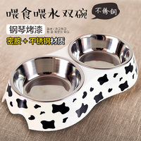 を犬ボウルダブルステンレス鋼ボウルテディメラミンボウルペットビション猫用品ジョブズ牛パターンカラフルな骨