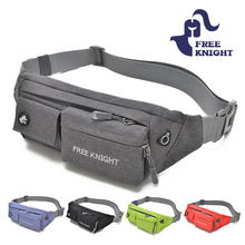 Professional Running Bag Men Women Gym Sport Waist Trail Unisex Belt Invisible Fanny Pack for Mobile Phone