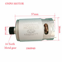 ONPO 18V 16 tooth DC motor for maintenance of Black & Decker ASL186 electric drill
