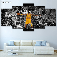 d2976372f60d YPHYHD Modern 5 Piece Canvas Painting Print Poster Decorative Frame NBA  Canvas Paintings Wall Decor Picture