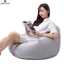 New Style  Removable Washable Lazy Bean Bag Living Room Furniture Linen Fabric sofa  Various Colors Chair 80*90cm