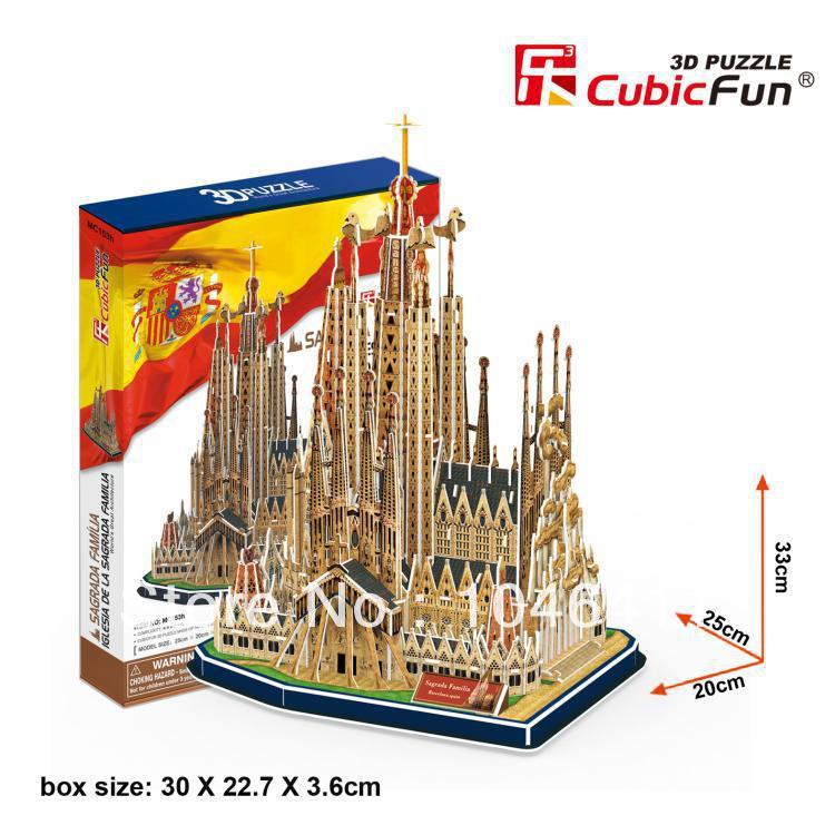 Sagrada Familia CubicFun 3D educational puzzle Paper & EPS Model Papercraft Home Adornment for christmas gift petronas towers cubicfun 3d educational puzzle paper