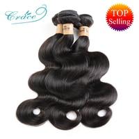 Grace Hair Products Brazilian Virgin Hair Body Wave 3 Bundles Brazilian Body Wave 100% Unprocessed Brazilian Hair Weave Bundles