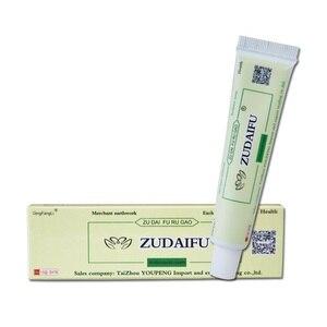 5 قطعة/10 قطعة ZUDAIFU الصدفية كريم طارد الصدفية و الأكزيما الطب من الصدفية من الصين مرهم شحن مجاني