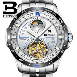 Switzerland BINGER Watch Men Luxury Brand Mens Watches Tourbillon Automatic Mechanical Wristwatch Sapphire Luminous reloj hombre