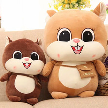 25-50cm Lovely Squirrel With Bag Stuffed Plush Toys Cute Animal Squirrel Dolls Kids Toy Decorations Kawaii Birthday Gift