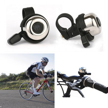 Мини портативный велосипедный Звонок безопасности руль велосипеда кольцо черный звонок Звук Рога сигнализация прочный медный велосипед аксессуары