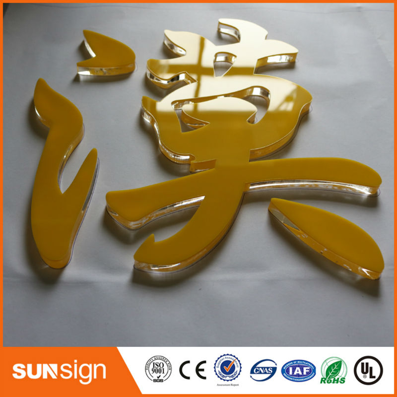 Sunsign Factory Outlet Yellow Acrylic Letters Signage Decorative Flat Cut Letters Or Logos