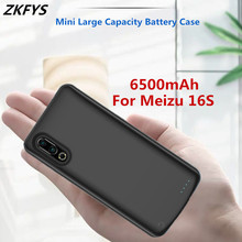 Power Case 6500nAh Portable Power Bank Battery Case For Meizu16S Charging External Battery Pack Backup Charger Battery Case