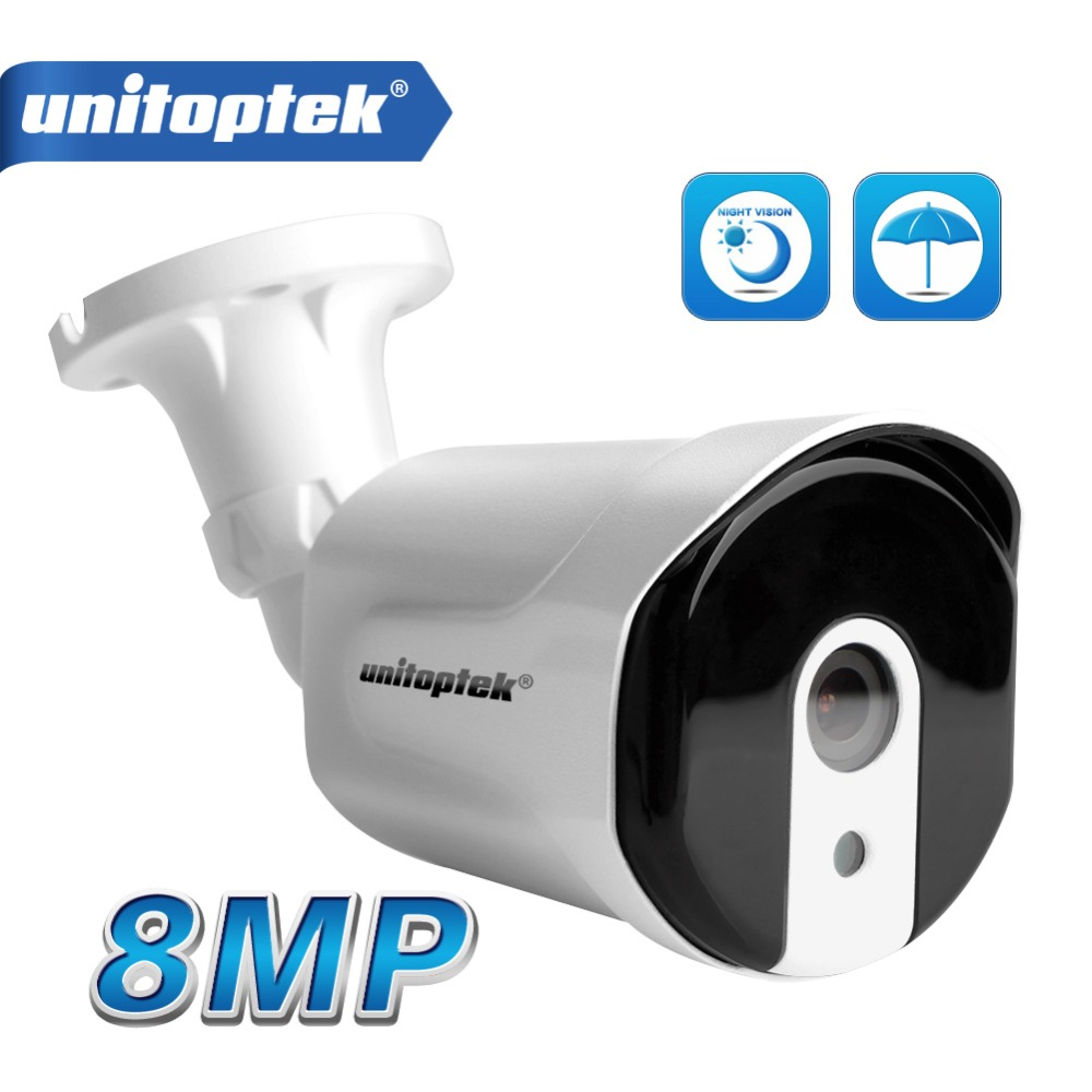4K 8MP 5MP IP Camera H.265 ONVIF Outdoor Waterproof IP66 P2P Cloud Security Surveillance Camera Night CCTV Camera Metal Housing diy cctv metal camera housing case indoor outdoor ip66 cctv camera ir waterproof camera metal housing cover