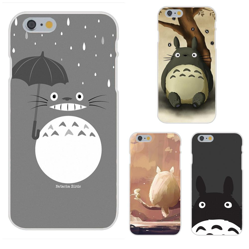 Coque My Neighbor Totoro Design Cell Phone Case For Galaxy J1 ...