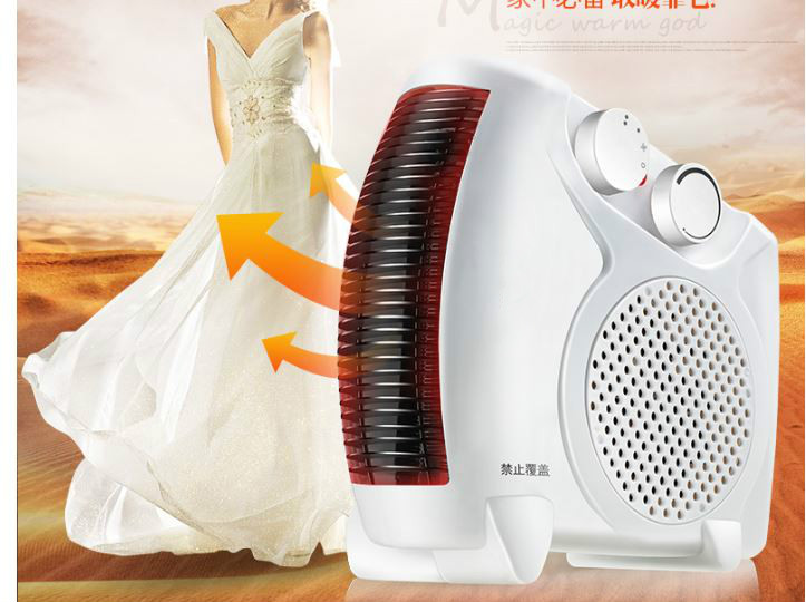 Heater heater electric mini fan home province bathroom heaters is instantaneousHeater heater electric mini fan home province bathroom heaters is instantaneous