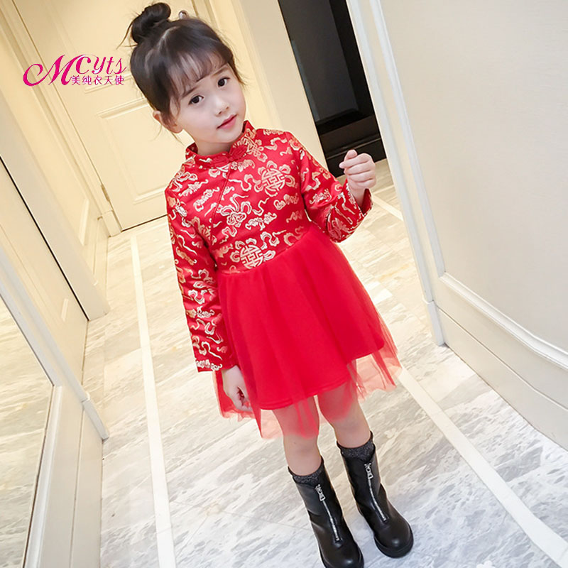 2018 New Autumn Winter Girls Dress Velvet Kids Clothing Fashion China Style Long Sleeves Dresses 2 3 4 5 6 7 Years Girl Clothes new fashion autumn winter girl dress polka dot