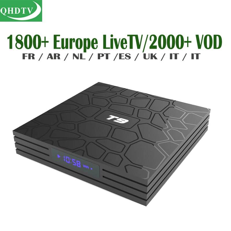 Leadcool QHDTV French Arabic Channels Subscription Smart IPTV Set Top Box 4G 32G Dutch Spanish Algeria