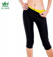 CNHerb Womens Slimming Pants Hot Thermo Neoprene Sweat Sauna Body Shapers Free shipping