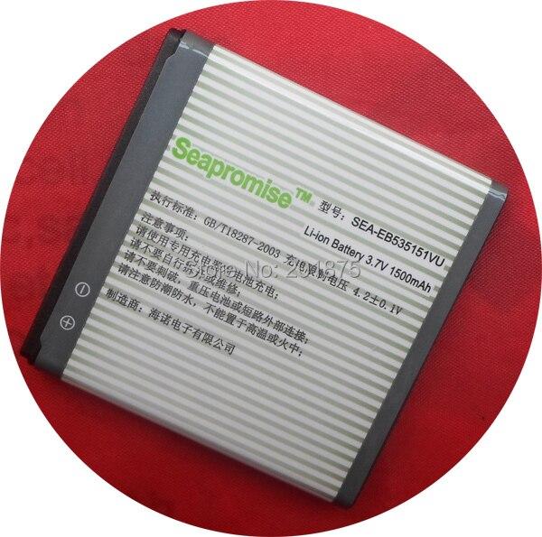 Freeshipping wholesale 10pcs lot battery EB535151VU for Galaxy S Advance GT-B9120 GT-I659 GT-i9070 GT-i9070P SCH-I659 SGH-W789